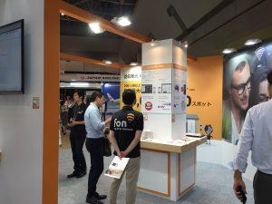 Inbound Japan 2016 Tourism WiFi Fon 2016 | Fon