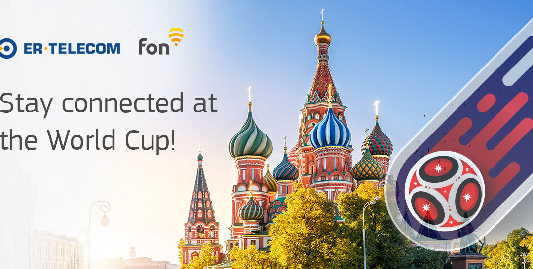 2018 FIFA World Cup Russia: The most digital football competition in history
